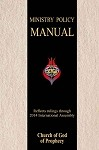 2014 Ministry Policy Manual [Digital Download]