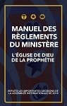 2018 Manuel Des Reglements Du Ministere [Digital Download]