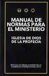 2018 Manual de Normas para el Ministerio [Digital Download]
