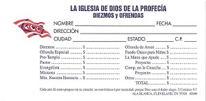 COGOP Diezmos y Ofrendas [Spanish Tithe/Aux Envelopes with Flag] (500 in box)