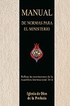 2014 Manual de Normas para el Ministerio [Digital Download]