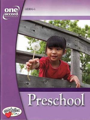 Summer 2021 Preschool Teaching Pictures